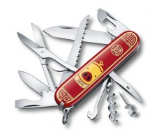 Victorinox-1.3714.E8-Huntsman-Year-of-the-Pig-2019